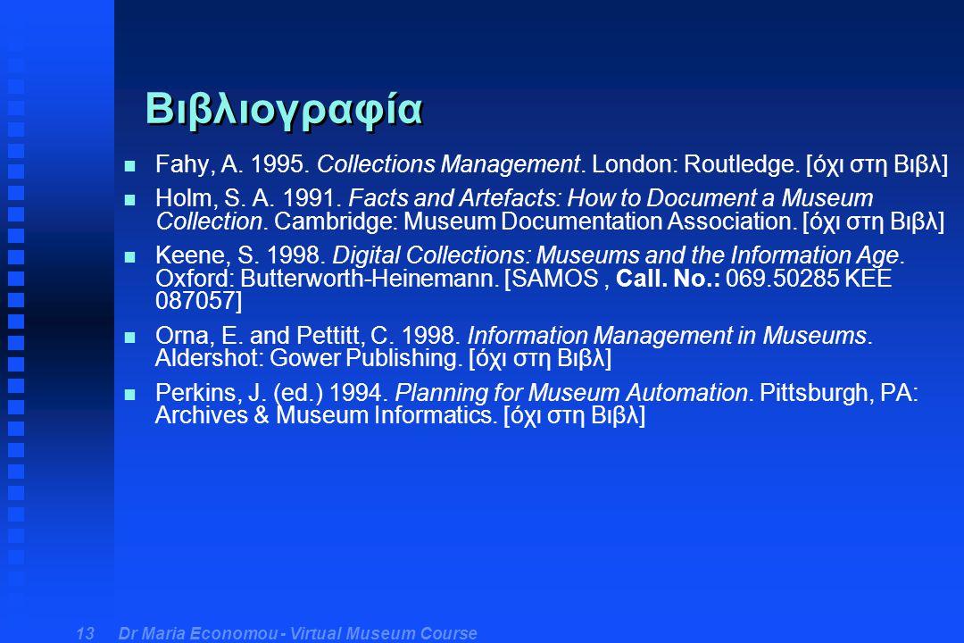 Βιβλιογραφία Fahy, A. 1995. Collections Management. London: Routledge. [όχι στη Βιβλ]